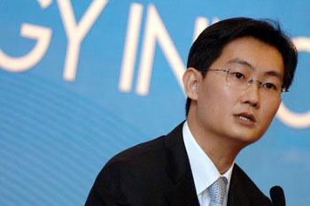 腾讯CEO 马化腾-看不见的竞争力 腾讯对 人 的理解