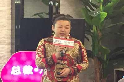 深圳人芝宝生态农业科技发展有限公司朱总精彩分享